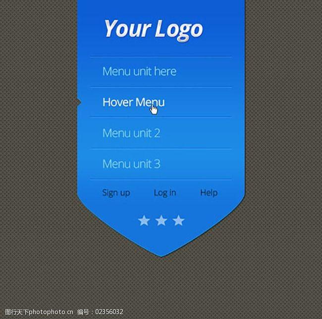 蓝色网页UI设计导航箱纸箱设计型图片